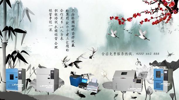高低温试验箱快速发展技术创新是核心