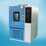 高低温恒温试验箱的内部系统结构