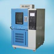 高温恒温试验箱的检查方法